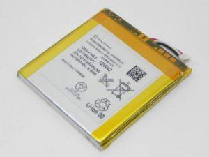 Аккумулятор Sony LT26w Xperia acro S (LIS1489ERPC) Оригинал