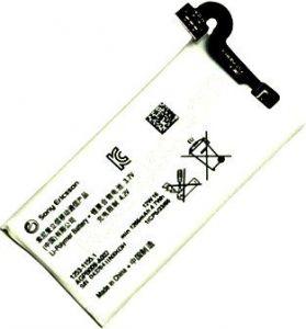 Аккумулятор Sony MT27 Xperia sola (AGPB009-A002) Оригинал