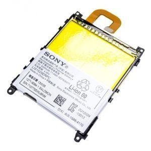 Аккумулятор Sony C6903 Xperia Z1 (LIS1525ERPC) Оригинал