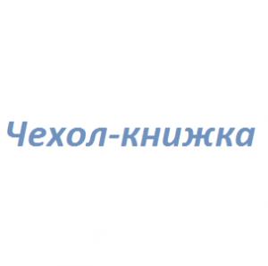 Чехол-книжка Samsung i9082 Galaxy Grand (blue) Кожа