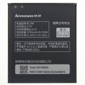 Аккумулятор Lenovo A850/K860 IdeaPhone/S880/S890 (BL198) Оригинал