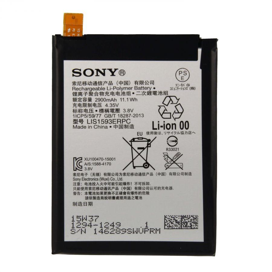 Аккумулятор Sony E6603 Xperia Z5/E6633 Xperia Z5 Dual/E6653 Xperia Z5/E6683 Xperia Z5 Dual (LIS1593ERPC) Оригинал