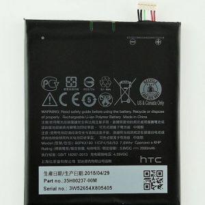 Аккумулятор HTC Desire 626 (B0PKX100) Оригинал