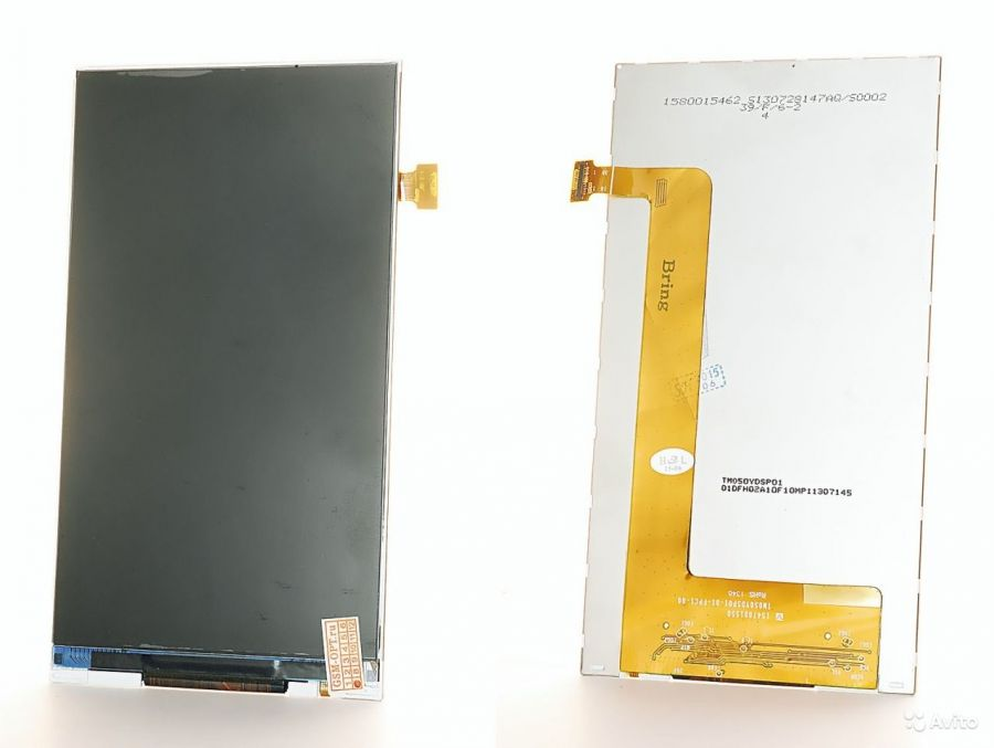 LCD (Дисплей) Lenovo A606/A766 Оригинал
