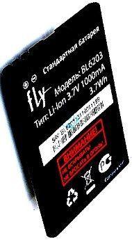Аккумулятор Fly DS120+ (BL6203) Оригинал