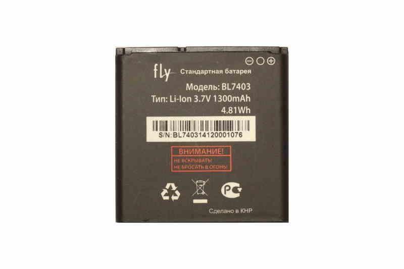 Аккумулятор Fly IQ431 Glory/IQ432 Era Nano 1 (BL7403) Оригинал