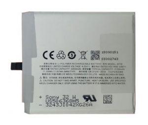 Аккумулятор Meizu MX5 (BT51) Оригинал