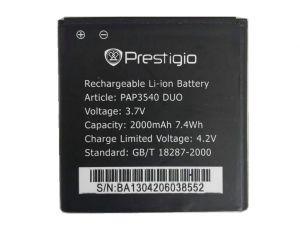 Аккумулятор Prestigio MultiPhone РАР3540 DUO Оригинал