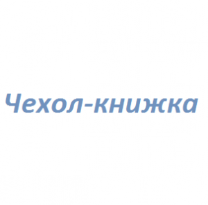 Чехол-книжка Fly FS405 Stratus 4 (red) Кожа