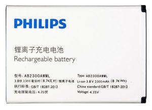 Аккумулятор Philips S396 (AB2300AWML) Оригинал