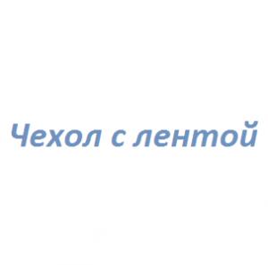 Чехол с лентой Sony LT22 Xperia P (black) Кожа