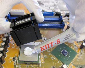КПТ-8 (кремнийорганическая паста теплопроводная) 17 г