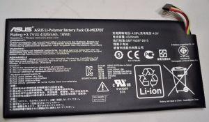 Аккумулятор Asus Google Nexus 7/ME370T Eee Pad MeMO (C11-ME370T) Оригинал