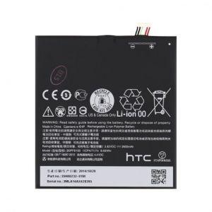 Аккумулятор HTC Desire 820/Desire 830 Dual Sim/One E9s Dual Sim (B0PF6100) Оригинал