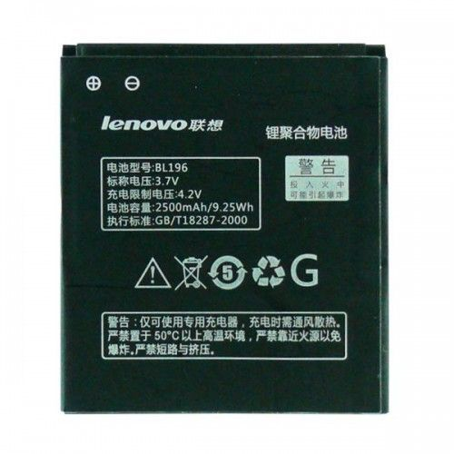 Аккумулятор Lenovo P700i (BL196) Оригинал