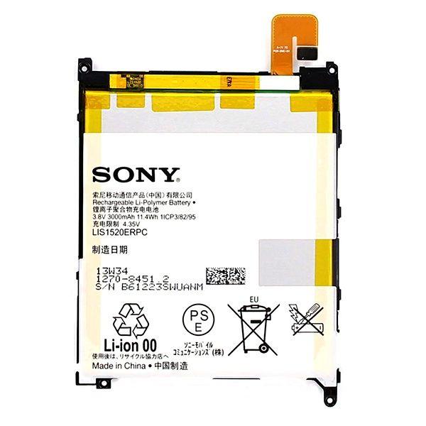 Аккумулятор Sony C6833 Xperia Z Ultra (LIS1520ERPC) Оригинал