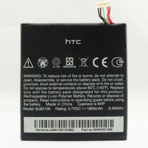Аккумулятор HTC One XL 16Gb/S720e One X/Z520e One S Оригинал
